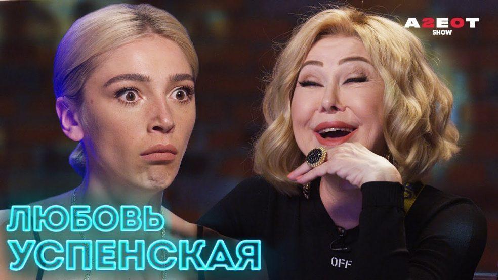 Любовь Успенская выбирает Энтеросгель от похмелья